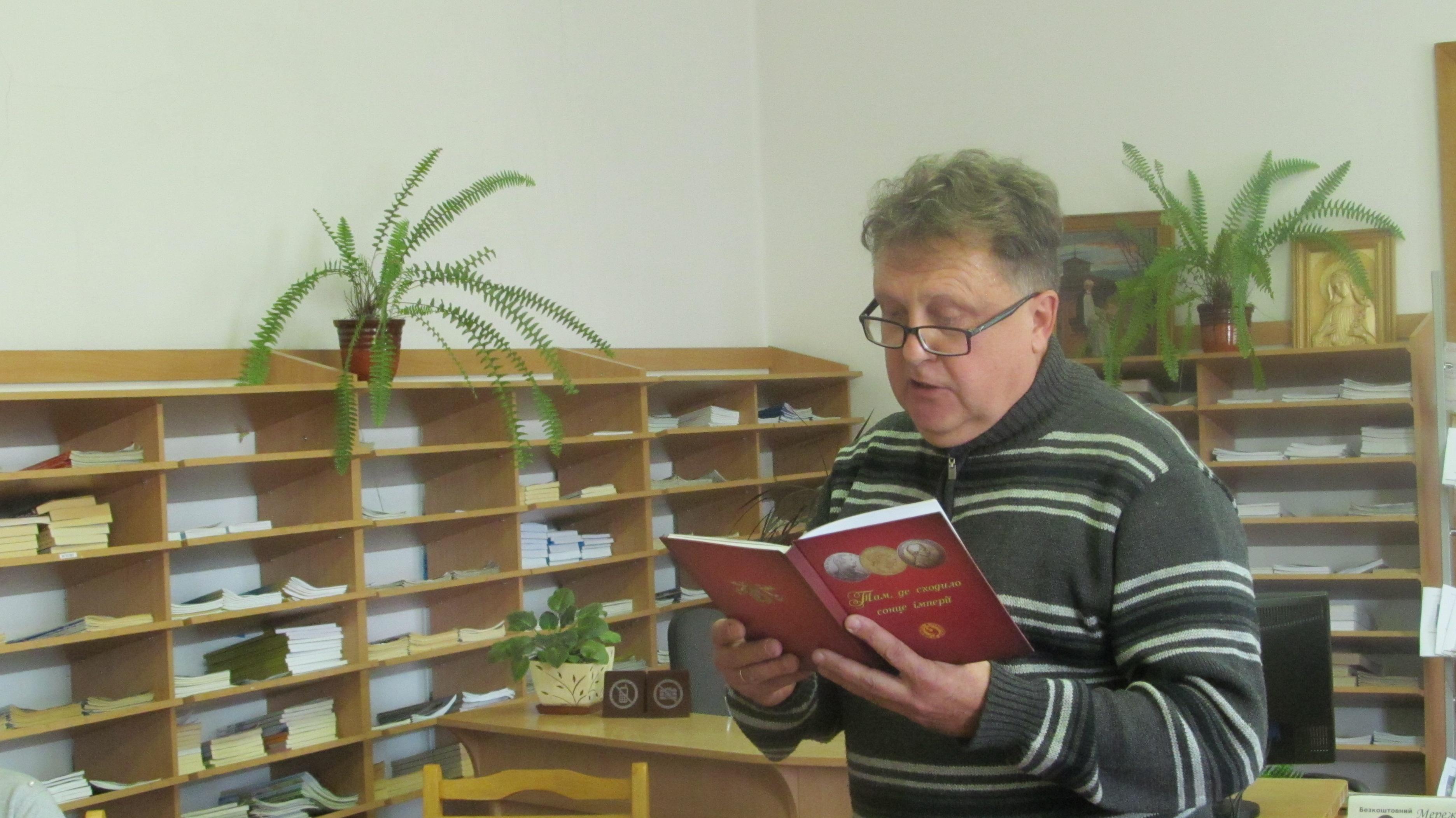 Василь Нагірний під час зустрічі в Івано-Франківську